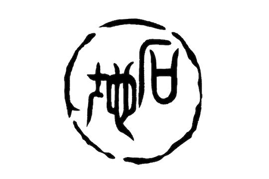 石地株式会社